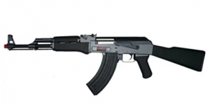 fucile softair economico nero ak 47